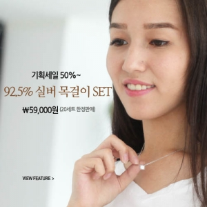 [기획특가]92.5실버 귀걸이+목걸이 세트제품 [6SE001QSV]오뎀